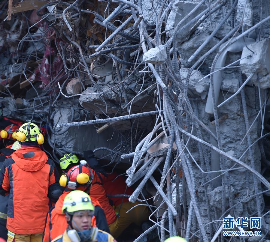 (突发事件后续)(2)台花莲地震200余人伤亡