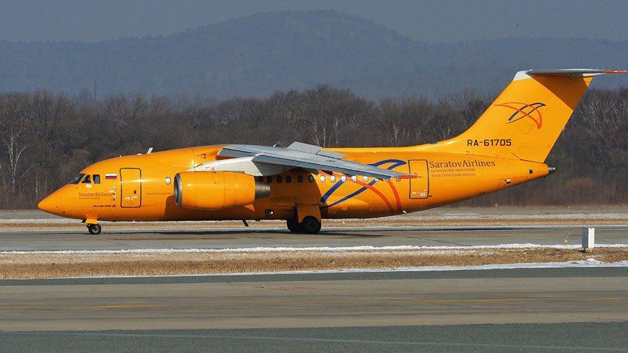 载71人俄罗斯飞机坠毁现场