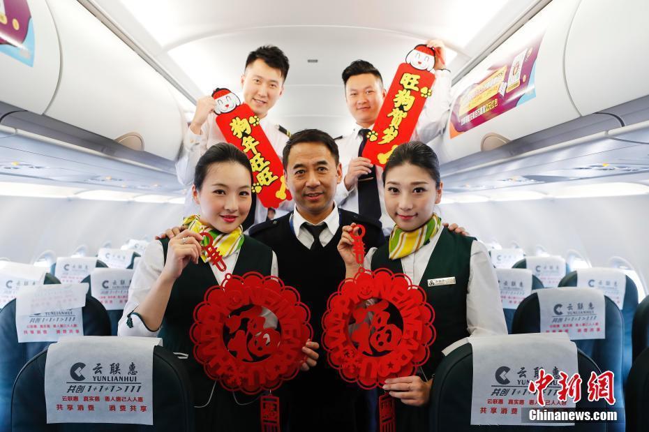 春秋航空9c8903航班全体机组和乘务员合影.殷立勤 摄
