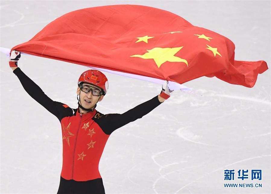 (冬奥会)(5)短道速滑——男子500米:武大靖破世界纪录夺冠