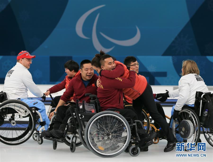 (冬残奥会)(1)轮椅冰壶——中国代表团实现冬残奥会金牌零的突破