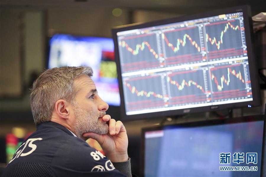 (国际)(1)纽约股市三大股指收盘下跌