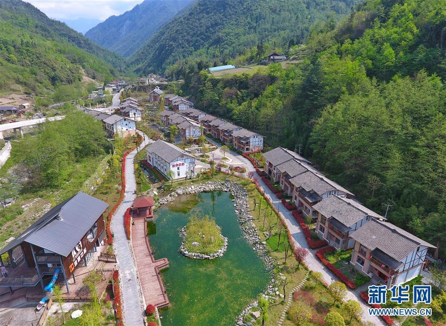 中国芦山风景图