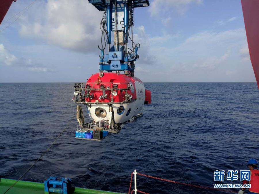 (图文互动)(1)我国首次深海考古调查发现第一个文物标本