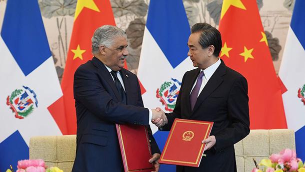 多米尼加共和国与中国建交.jpg