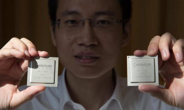 (图文互动)(2)寒武纪发布国内首款云端人工智能芯片