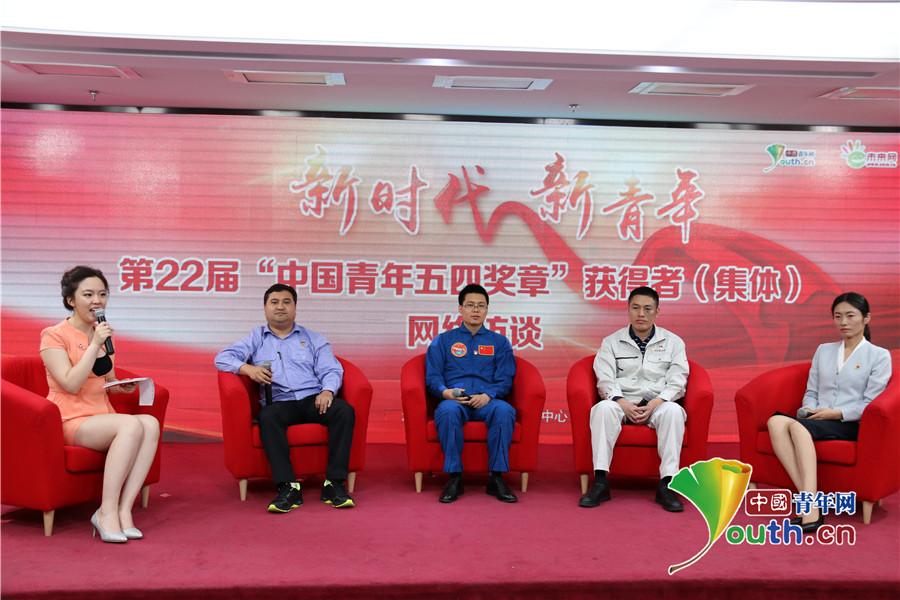 中国最厉害的青年汇聚一堂 呈现一场青春盛宴