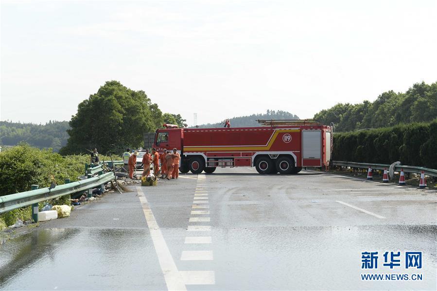 (突发事件后续)(1)京港澳高速湖南衡东段交通事故已造成18人遇难14人受伤