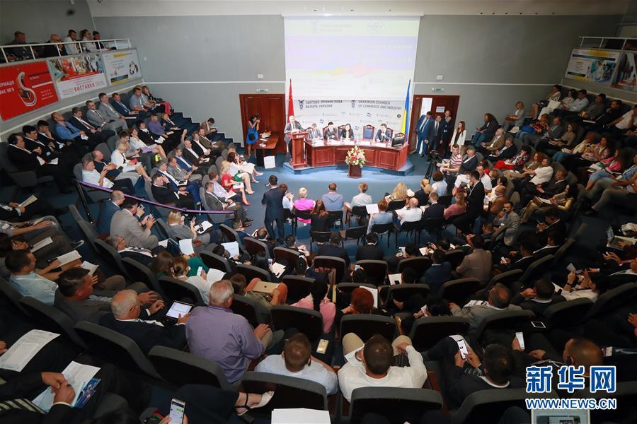"""(国际)乌克兰官员说乌愿意积极参与""""一带一路""""建设"""