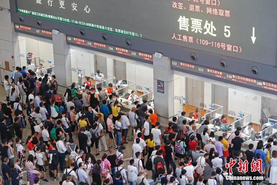 """受台风""""摩羯""""影响 上海部分旅客列车依然工程造价培训心得体会停运"""
