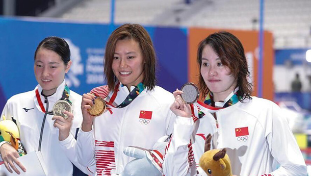 刘湘创女子50米仰泳世界新纪录.jpg