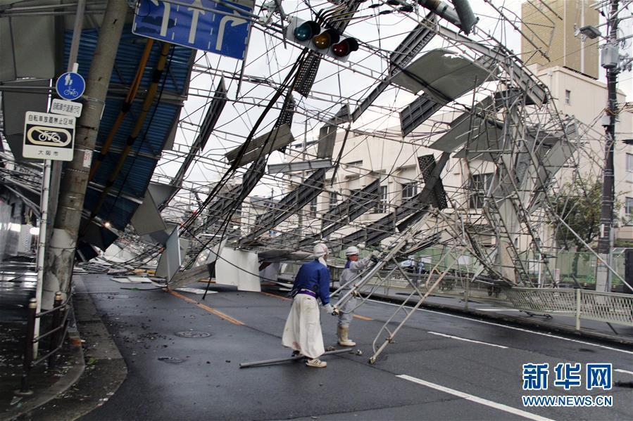 日本遭遇强台风