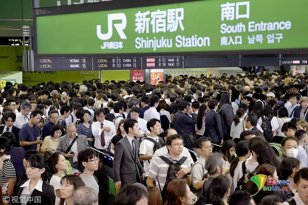 强台风潭美登陆日本 已致1人遇难百余人受伤
