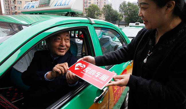 """西安出租车设""""爱心车厢"""":80岁以上老人可免费乘坐.jpg"""