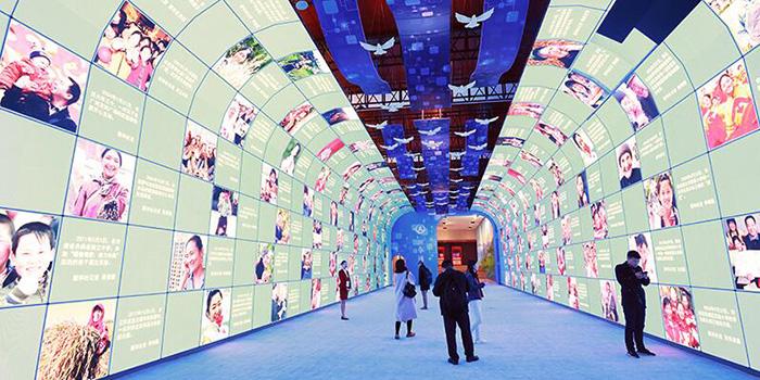庆祝改革开放40周年大型展览在京开幕.jpg