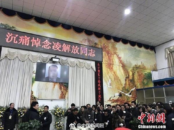 二月河追悼会在河南南阳举行 中国文联等送花圈