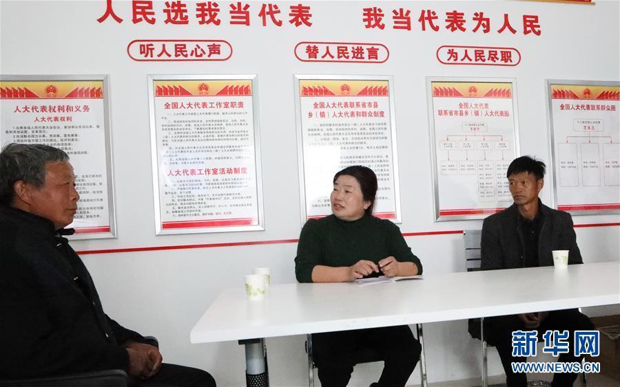 栗战书:以习近平新时代中国特色社会主义思想为指导
