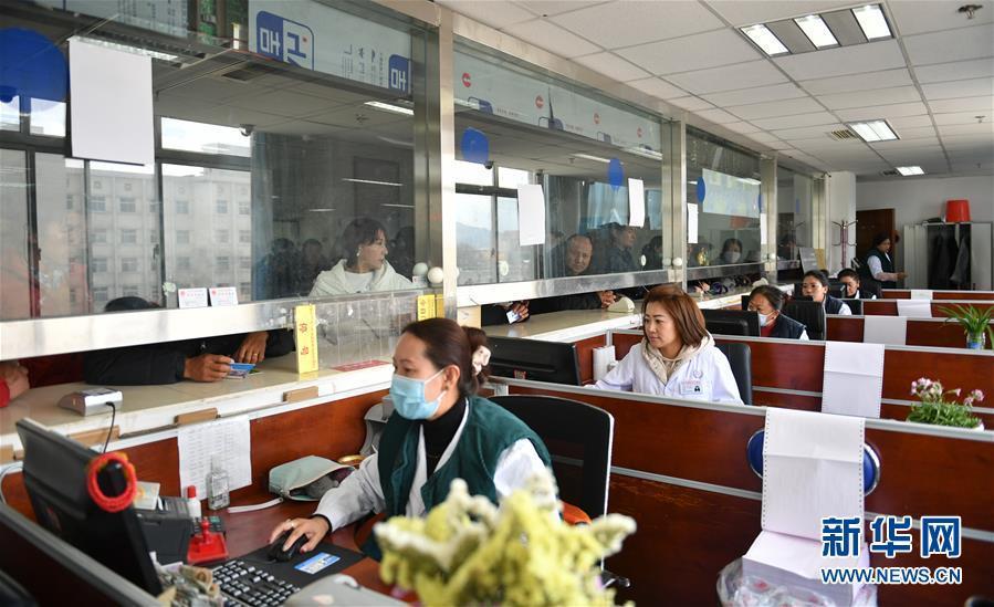 西藏启动微信、电话挂号 服务广大患者