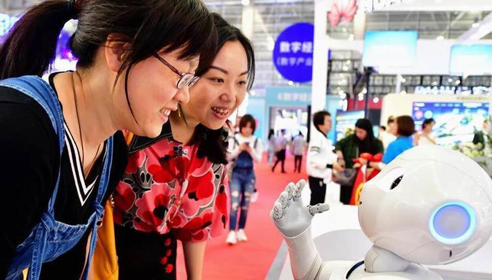 走近第二届数字中国建设成果展览会.jpg