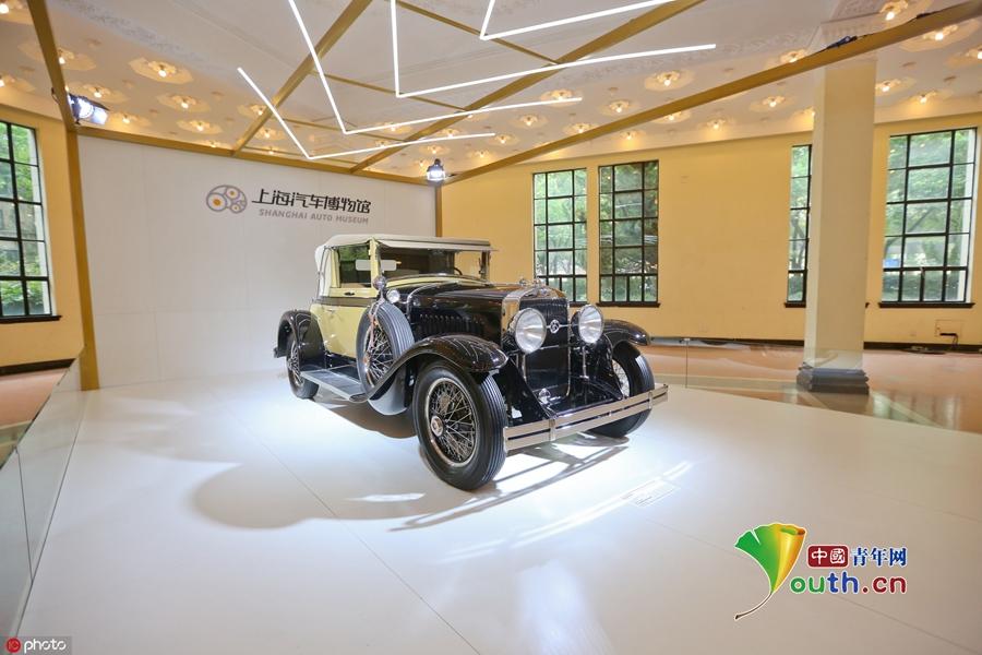 上海汽车博物馆携经典珍藏古董车闪亮登场
