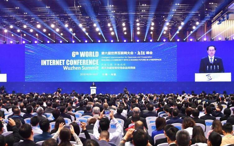 第六届世界互联网大会开幕.png