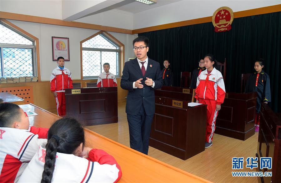 開啟法治中國新時代
