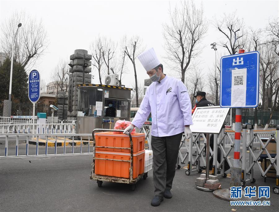 http://www.k2summit.cn/jiankangzhinan/2025369.html