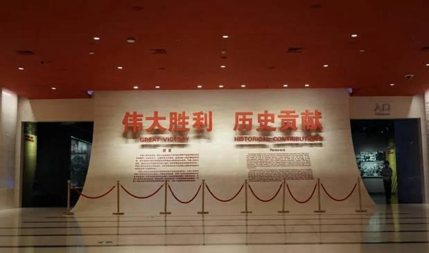 追尋先烈足跡,走訪中國人民抗日戰爭紀念館.jpg