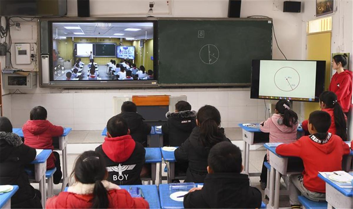 """山里娃也能上好學——一位鄉村教師的""""十三五"""" .jpg"""