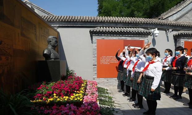 中国共产党早期北京革命活动旧址 集中对外开放.png