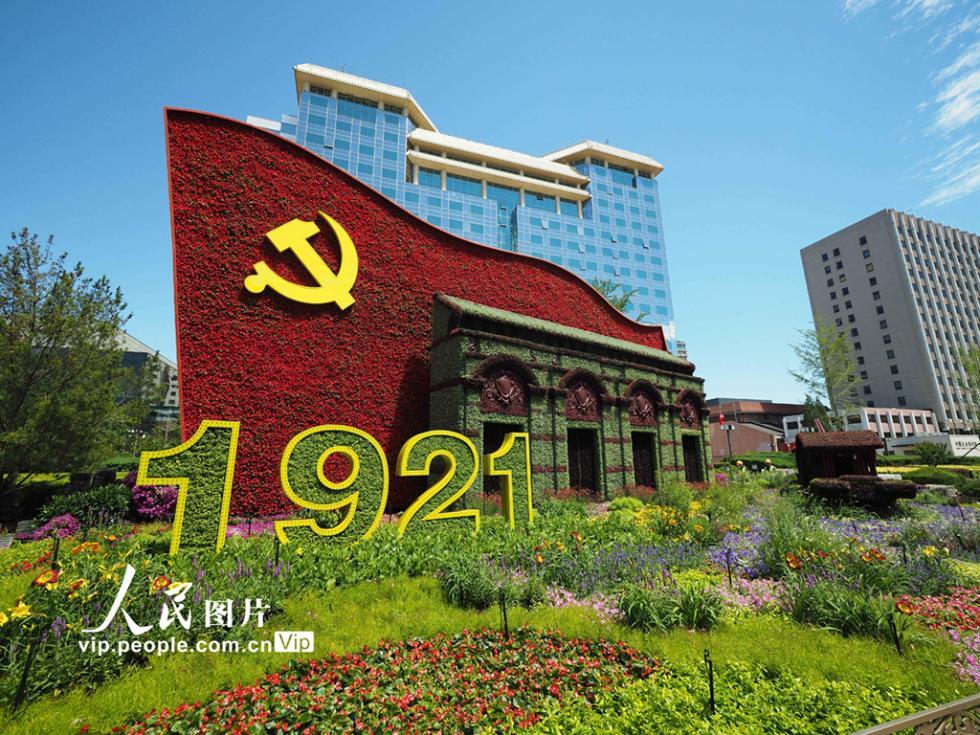 喜迎建党百年 主题花坛亮相长安街插图