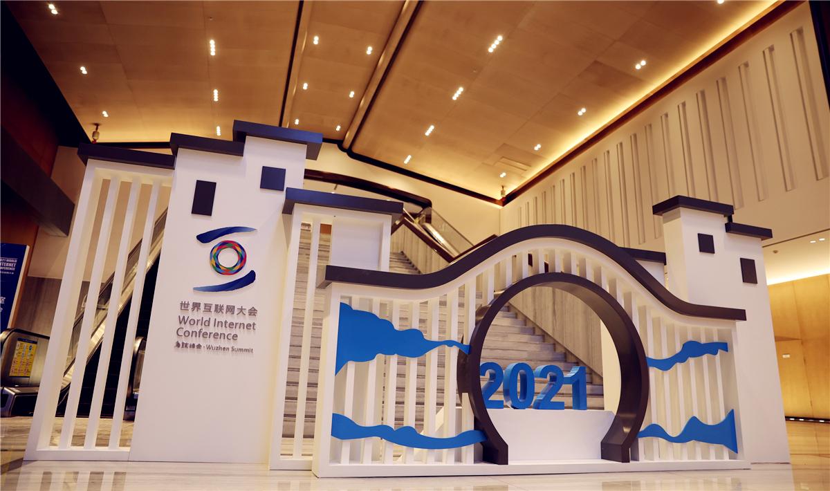 2021世界互联网大会开幕在即 场馆紧张布置调试中.jpg