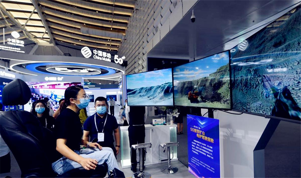 """2021年世界互联网大会""""互联网之光""""博览会在乌镇开幕.jpg"""