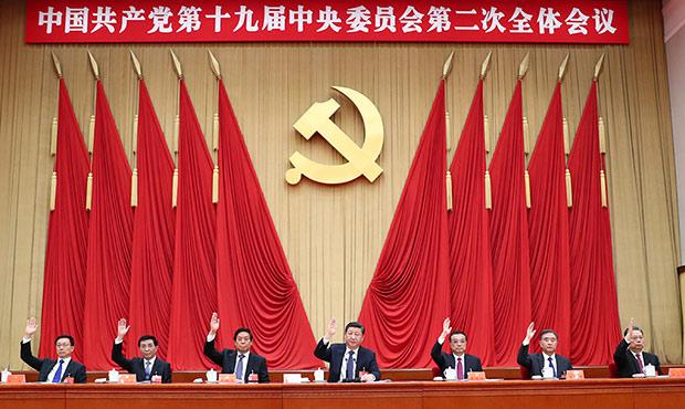 中国共产党第十九届中央委员会第二次全体会议举行.jpg