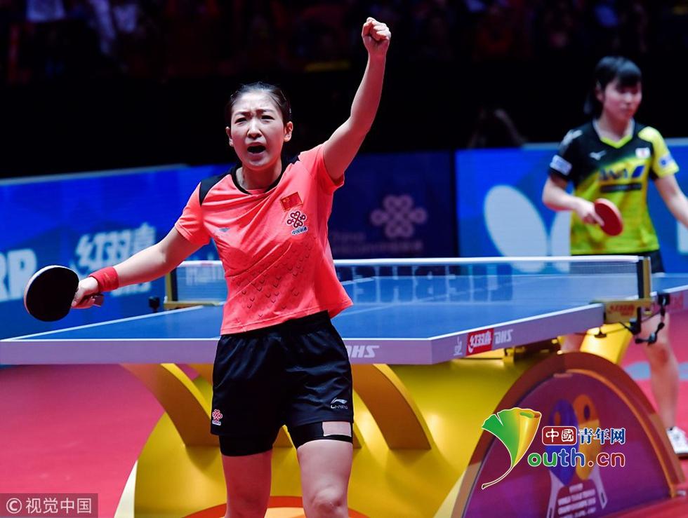 中国女乒团体3比1战胜日本 连续第四次捧起考